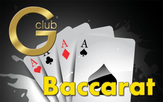 Gclub บาคาร่า