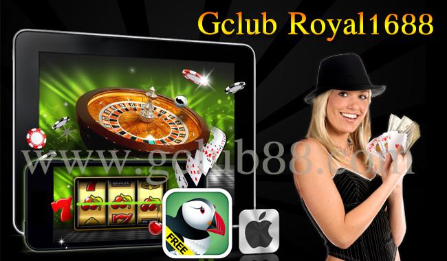 Gclub iphone