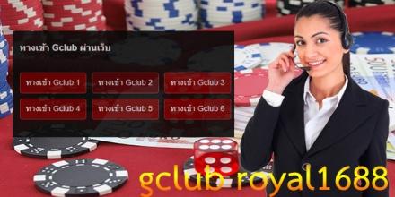 gclub online ผ่านเว็บ , gclub royal1688 ,gclub ผ่านเว็บ