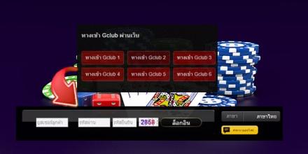 gclub online ผ่านเว็บ ,gclub royal1688 ,gclub ผ่านเว็บ