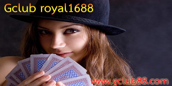 บาคาร่าออนไลน์ ,Gclub Royal1688 , บาคาร่า