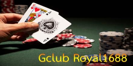 วิธีแทงบาคาร่า ,Gclub Royal1688 ,เทคนิคเล่นบาคาร่า