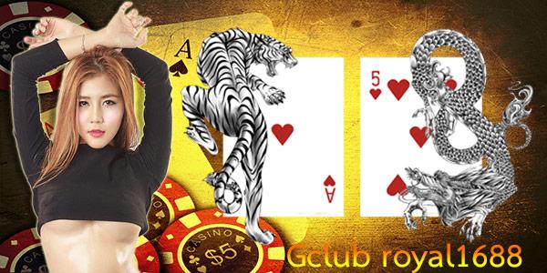 เล่นเสือมังกร ออนไลน์ ,Gclub Royal1688 , เล่นเสือมังกร ,เสือมังกร