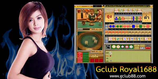 เกมส์น้ำเต้าปูปลา,Gclub Royal1688 ,น้ำเต้าปูปลา ,Gclub